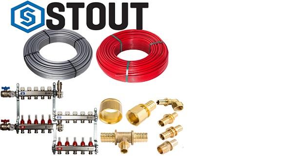 Трубы и фитинги для теплого пола, радиаторного отопления, водоснабжения