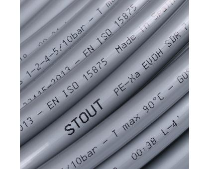 STOUT 16х2,2 PEX-a труба из сшитого полиэтилена с кислородным слоем, серая 501622
